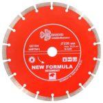 Алмазный диск 1A1RSS 230×2.7x11x22.23 мм Segment Trio Diamond